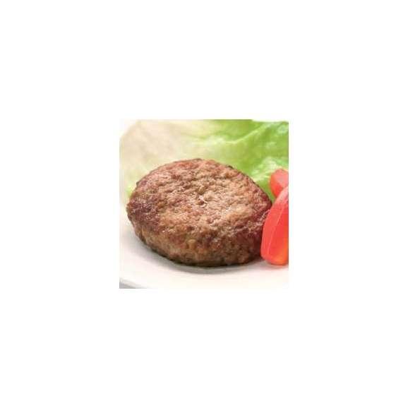 ガストロハンバーグ130g×10枚洋食屋のハンバーグの味わい!(29696)