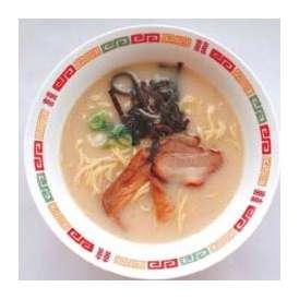 具付き 博多風豚骨ラーメンセット 1食(226g)×3パック (nh723842)