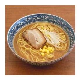 具付き 味噌ラーメンセット 1食(256g)×3パック (nh623714)