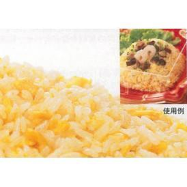 玉子入り炒飯 1kg(ベース)国産米使用 (nh741456)