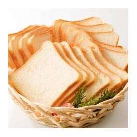 手作りブレッド10mmスライス 長期保存!便利な冷凍できるパン【冷凍パン】(11320)