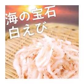 海の宝石!白えび 500g 【生食可能】【台湾産】【白エビ 白海老 シロエビ しろえび】(32339)