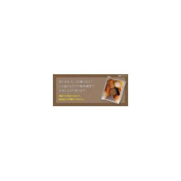 ●【送料無料】【おでん】鶏屋のおでん7種セット 400g×4パック(大根、卵、こんにゃく、ごぼう巻き、さつま揚げ、ちくわ、昆布)02