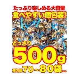 【送料無料】【同梱不可】小魚&アーモンド&小エビどっさり500g(SM00010060)