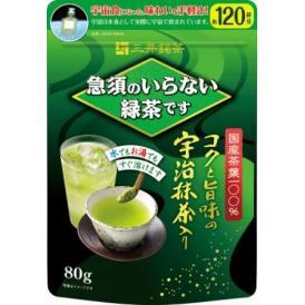 【送料無料】【メール便】粉末緑茶 80g 約120杯分