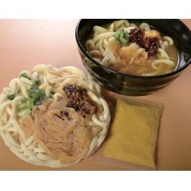 具付麺 カレーうどんセット×3パック 1食(260g/内、麺200g) (nh623260)