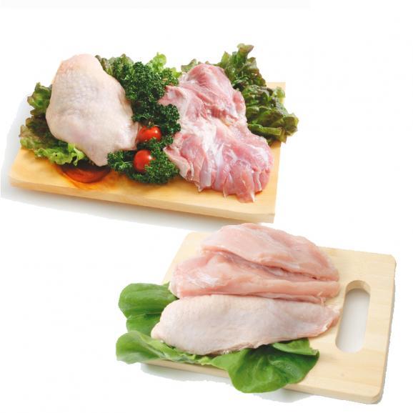 【送料無料】【鶏肉】日南どり 鶏もも肉 むね肉セット(もも肉2kg+むね肉2kg)合計4kgセット(宮崎県産)【鳥肉】(fn67801)ビタミンEを豊富に含んだオリジナルの飼料を用いた元気チキン。01