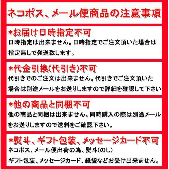 【送料無料】【メール便】タピオカ (カラーミックス) 100g×2パック (nh821326)02