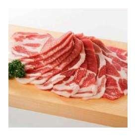 豚肩ロース(スライス) 1kg 2mm(外国産)バーベキュー BBQに最適【豚肉】(im)