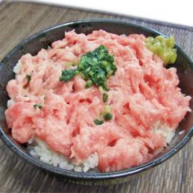 ネギトロ(本鮪入り) 500g マグロタタキ(冷凍)(nh471132) 解凍するだけの簡単調理