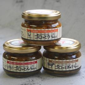 徳島県のブランド肉を使用したご飯のお供