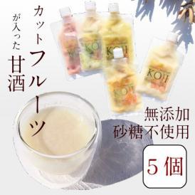 """フルーツ入り生甘酒 Japanese Superfood""""KOJI"""" 1セット(5パック入り)"""