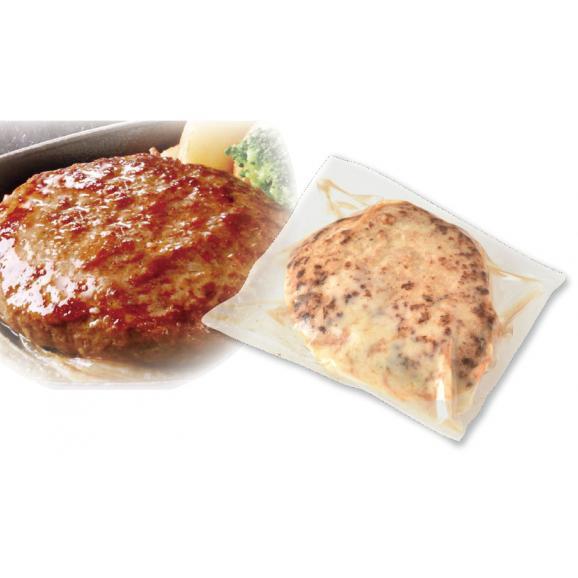 冷凍ハンバーグ(約150g)01