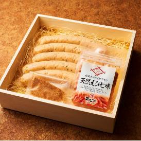添加物不使用!驚きのぷりっぷり食感!海老のみで作り上げた極のソーセージ。