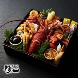 旬魚菜 磯一の海鮮おせち一段重 全29品 1~2人前