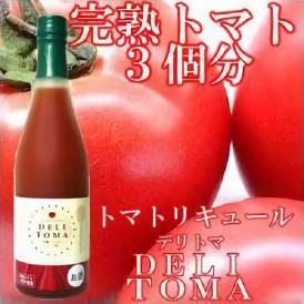 『DELITOMA(デリトマ)』500ml トマトのお酒 吉乃川