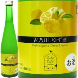 吉乃川 ゆず酒 Sake Cafe(サキカフェ) 500ml ゆずのお酒