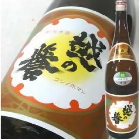 越の誉 酒母四段 銀1800ml 原酒造