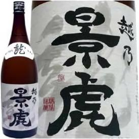 越乃景虎 龍 普通酒1.8L 諸橋酒造