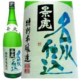 越乃景虎 名水仕込 特別本醸造 1.8L 諸橋酒造