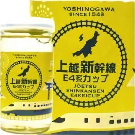 上越新幹線E4系カップ180ml×30本 吉乃川 吟醸酒