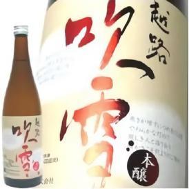 越路吹雪 本醸造赤箔 720ml 高野酒造 新潟 日本酒 本醸造
