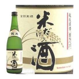 吉乃川 米だけの酒 純米酒 720ml