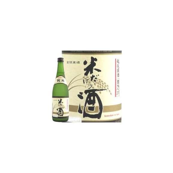 吉乃川米だけの酒純米酒720ml