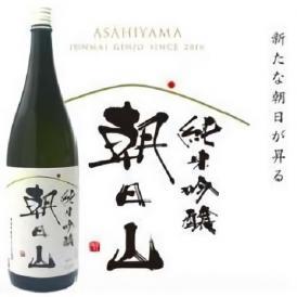 朝日山 純米吟醸 1.8L 朝日酒造 日本酒 純米吟醸酒