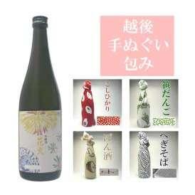 [越後手ぬぐい包み]吟醸酒 花火 720ml吉乃川 新潟 日本酒