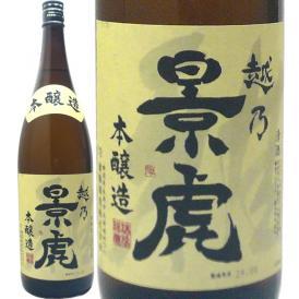 越乃景虎 本醸造1.8L諸橋酒造 新潟 お酒 日本酒 本醸造
