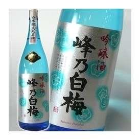 峰乃白梅 耀 吟醸酒 1800ml 峰乃白梅酒造