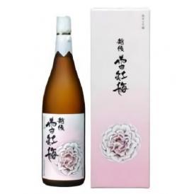 越後雪紅梅 純米大吟醸原酒 1800ml 長谷川酒造