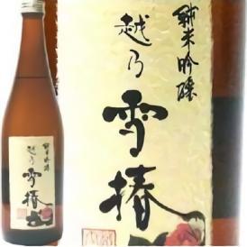 越乃雪椿 純米吟醸 花ラベル 純米吟醸 720ml×6本[取り寄せ商品]