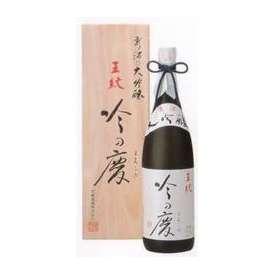 王紋 吟の慶(よろこび)大吟醸 1800ml×6本【お取り寄せ】