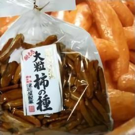 【大粒】元祖浪花屋の柿の種 巾着120g 浪花屋製菓 柿の種