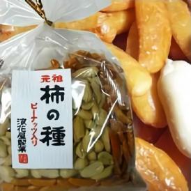 【柿ピー】元祖浪花屋の柿の種 巾着 145g