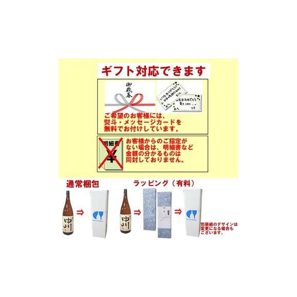 お福正宗 純米吟醸 槽[ふな]しぼり斗瓶取り1800ml お福酒造05