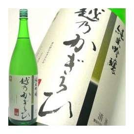 越乃かぎろひ 千寿 純米吟醸酒 1.8L 朝日酒造