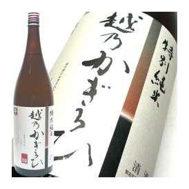 越乃かぎろひ百寿 特別純米酒 1.8L 朝日酒造