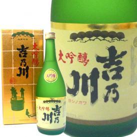吉乃川 大吟醸 720ml 吉乃川 日本酒 大吟醸 ギフトにおすすめ