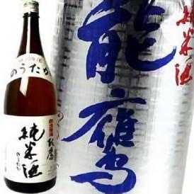 能鷹 純米酒 1800ml