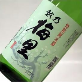 越乃梅里 特別純米酒 1.8L×6本