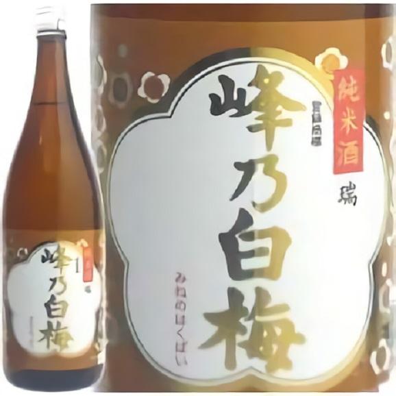 峰乃白梅 瑞[しるし]純米酒1.8L 峰乃白梅酒造01
