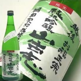 お福正宗 山古志 純米吟醸 720ml お福酒造