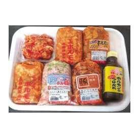 ホルモンギフトセット(メガ盛りホルモン5種福袋+キムチ+つけダレ)