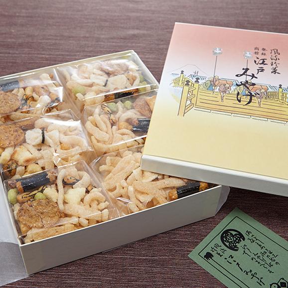 「進世堂」江戸みやげ(大)箱(東京手土産・手土産)04