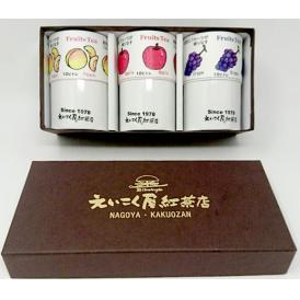 国産フルーツチップ入りで風味豊かな紅茶ティーバッグ詰合せ