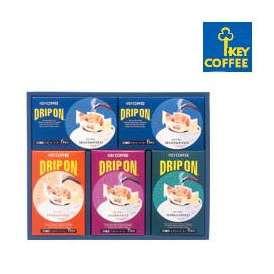 ドリップオン・レギュラーコーヒーギフトA