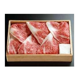 松阪牛 贈答用 霜降りすき焼き用サーロイン